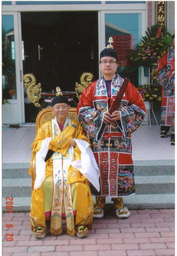 zhang-tian-shi