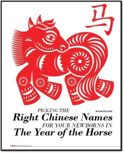2014-Chinese-Names-for-Horse-Baby-244x300