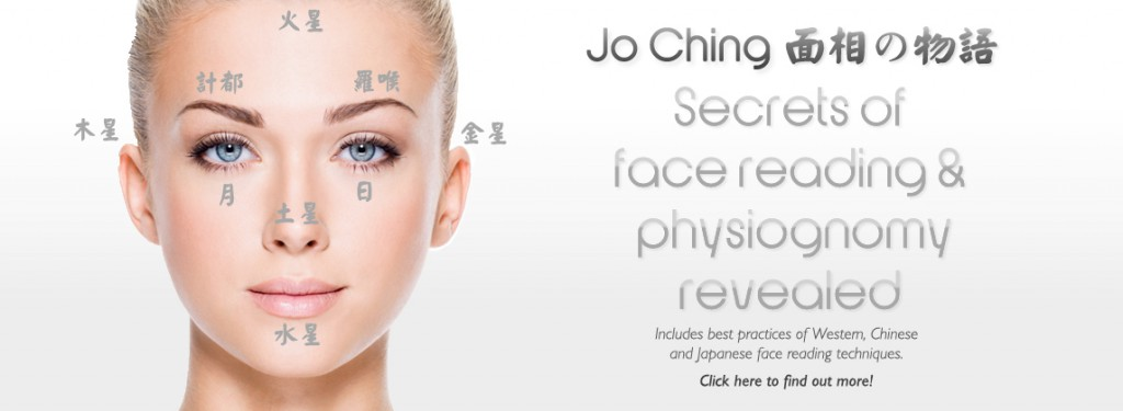 Jo-Ching-Face-Reading-banner2-1024x375