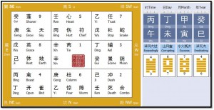 QMDJ-CNY-Luck-usher-300x154