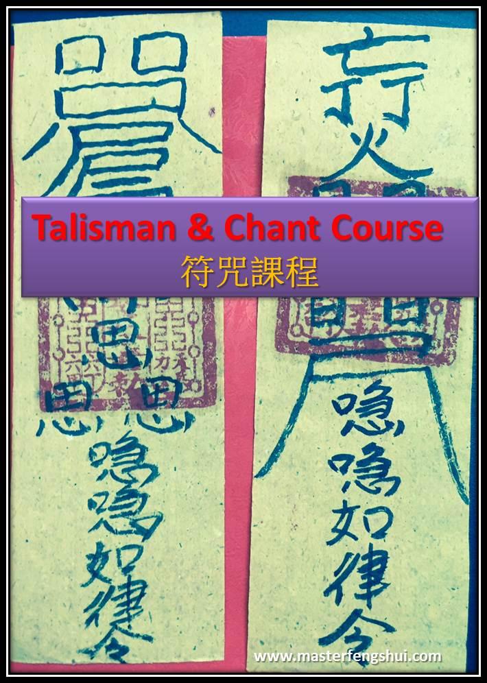 talisman-course